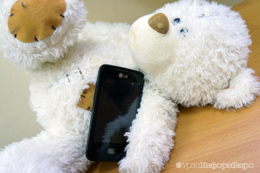 ВПодмосковье школьница погибла, уронив телефон вванну