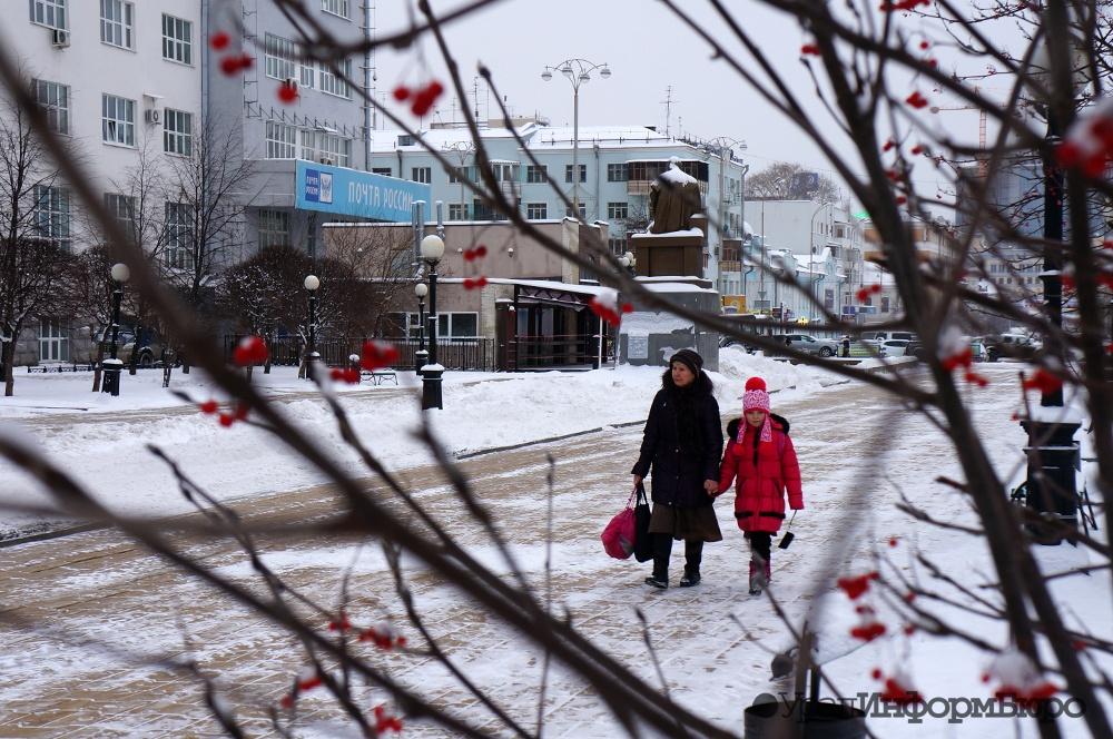 Ввыходные вЕкатеринбурге потеплеет на10 градусов