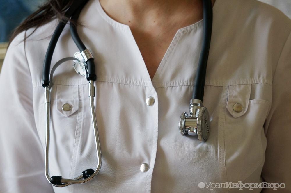 Россию ждет реформа здравоохранения
