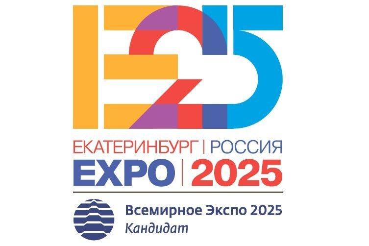 Наразработку парка для «Экспо-2025» заявились разработчики из 10-ти стран