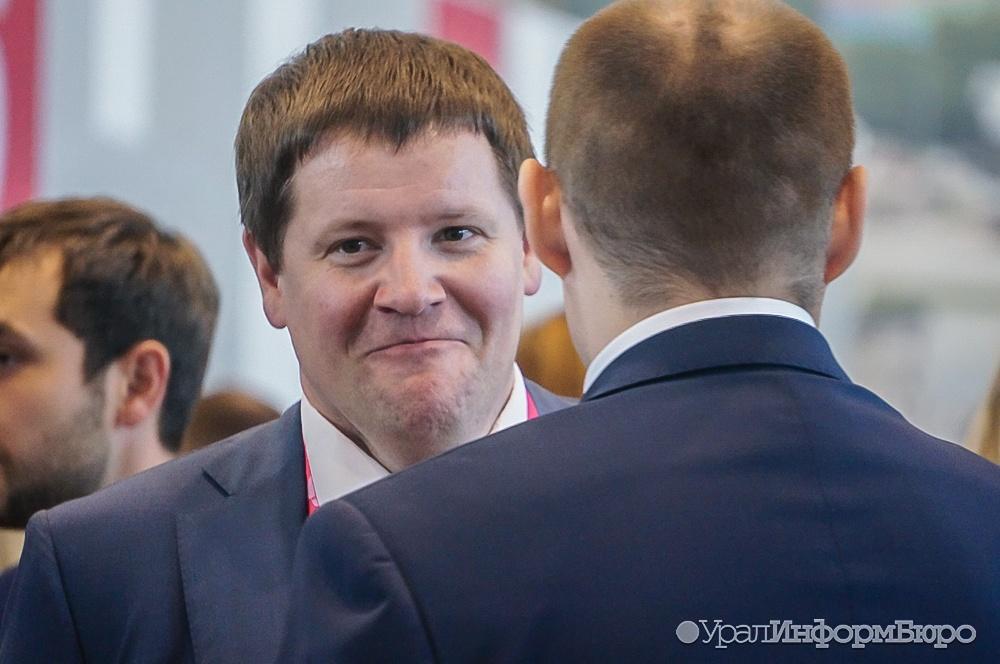 Евгений Куйвашев обновил состав комиссии пообманутым дольщикам Свердловской области