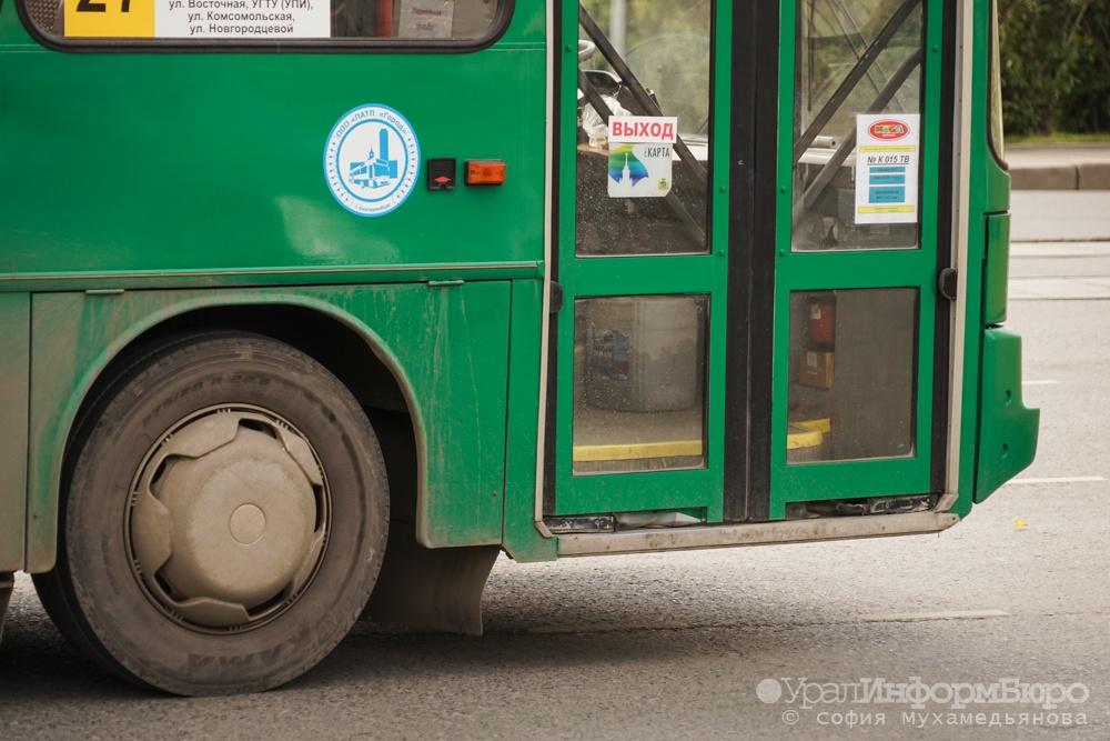 ВПерми шофёр автобуса, задавивший женщину, отправлен втюрьму
