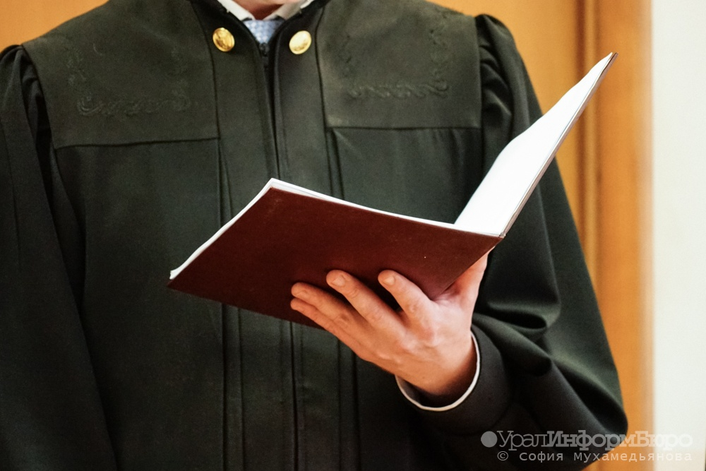 Пермский краевой суд отменил вердикт Евгению Балуеву