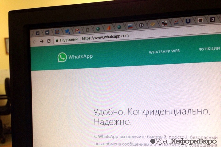 WhatsApp запустит собственную платежную систему