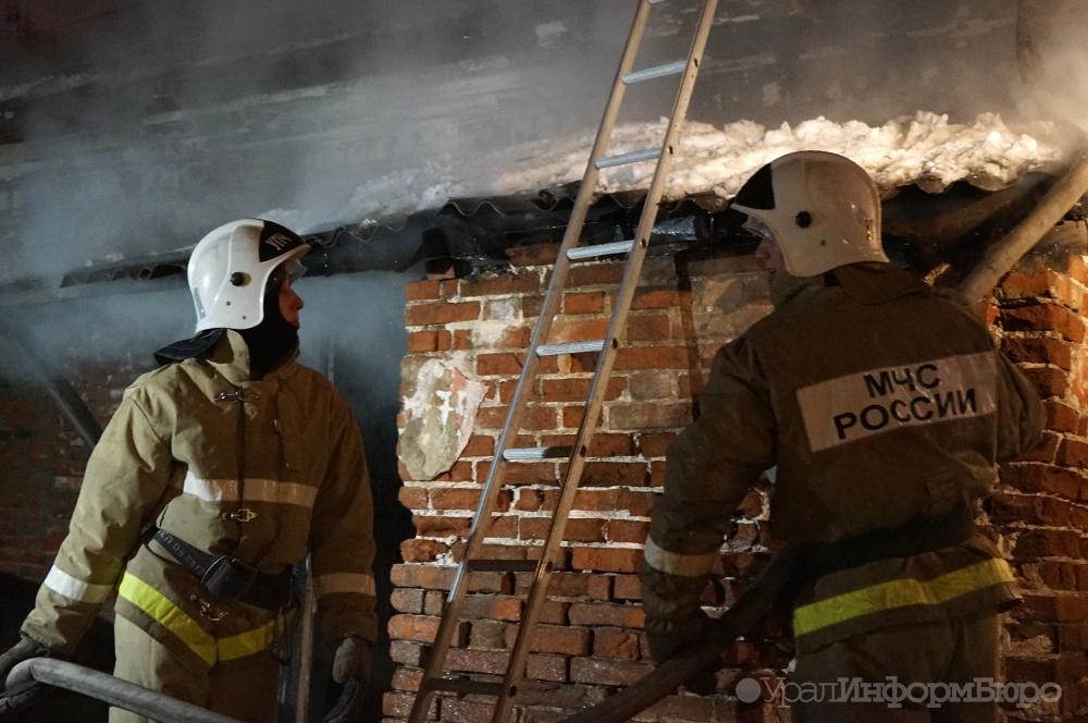 Пермские следователи пытаются выяснить обстоятельства смерти 2-х детей впламени