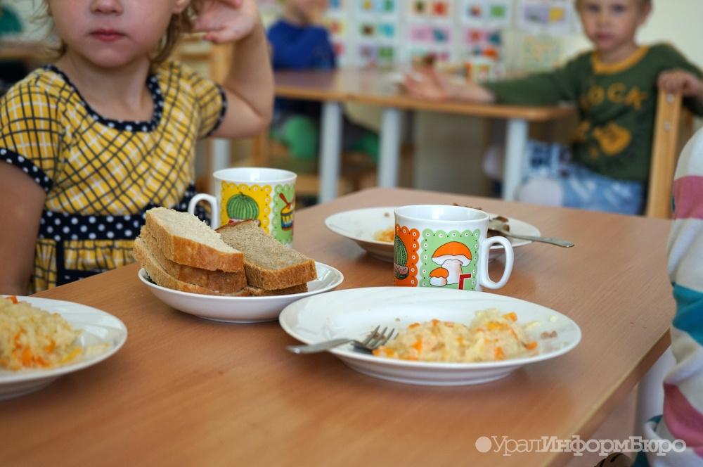 ВСовфеде хотят, чтобы продукты для питания вшколах соответствовали ГОСТам