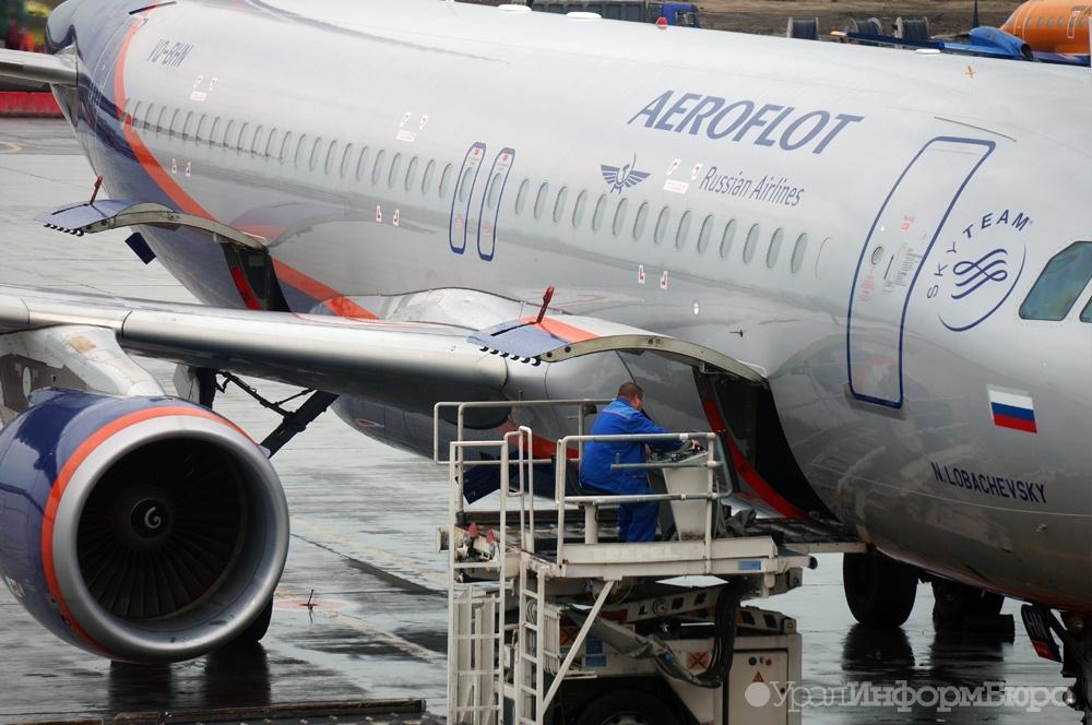 «Аэрофлот» увеличил нормы провоза ручной клади