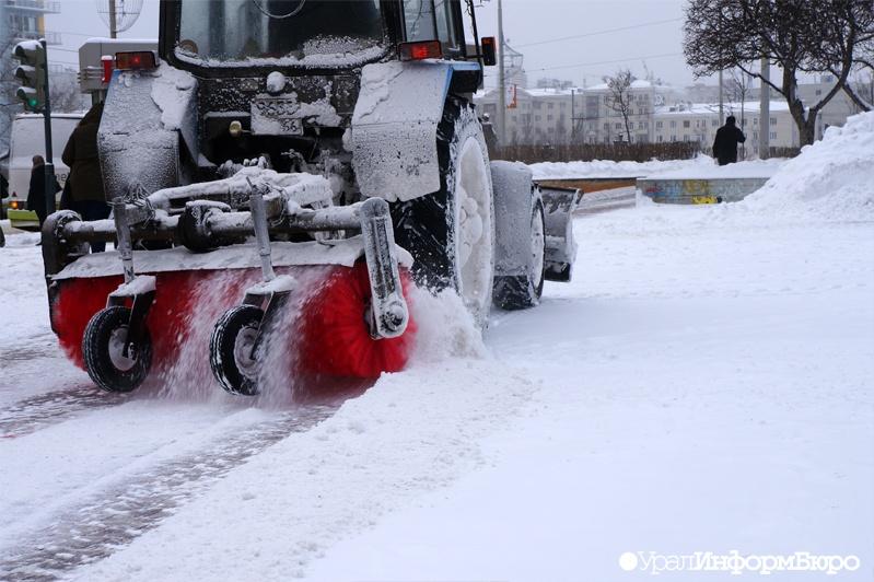 ВЕкатеринбурге выпавший задва снег уберут квыходным