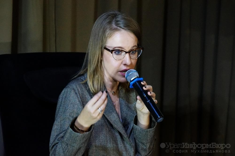 Собчак иГудков объявили осоздании Партии перемен