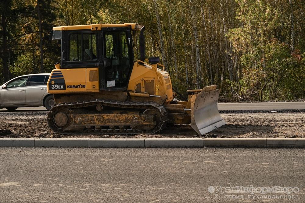 НаСреднем Урале починят иреконструируют более 50-ти участков дорог