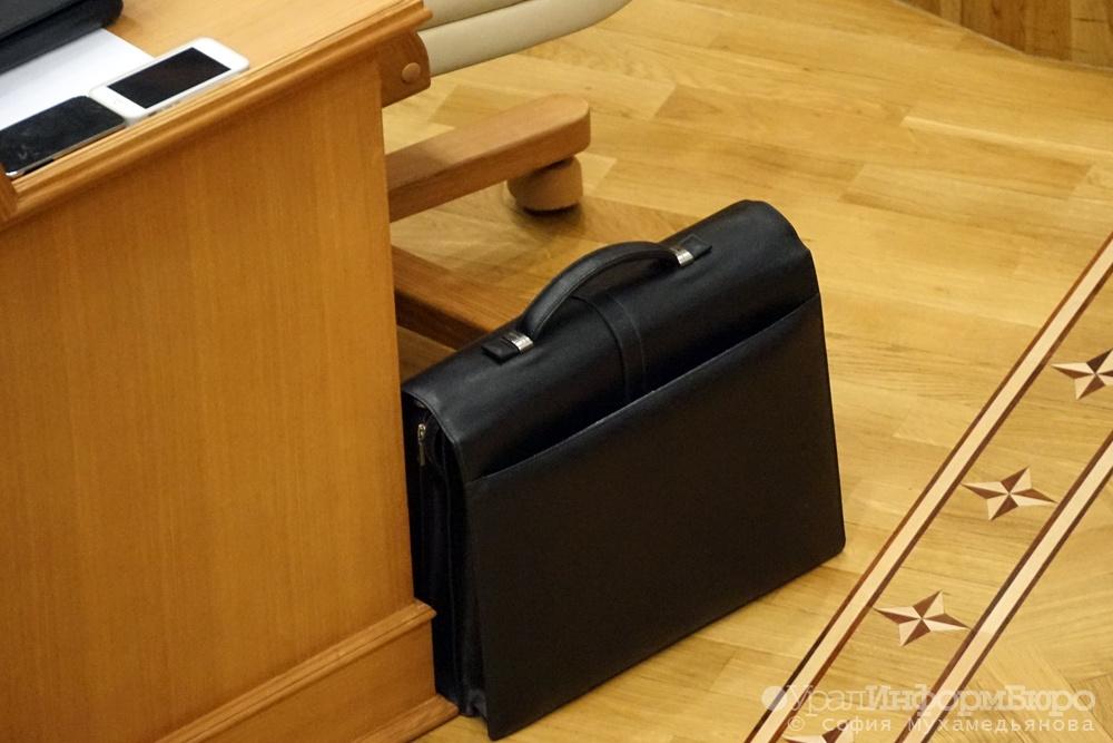 Свердловское заксобрание определилось сдатой рассмотрения альтернативного документа повыборам сильного главы города