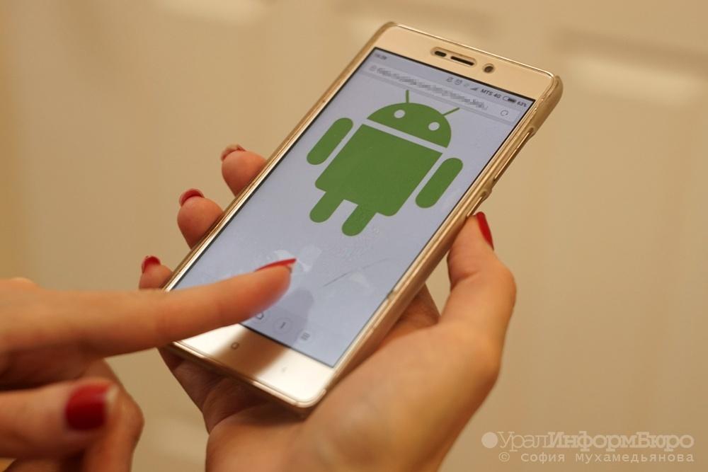 70 процентов граждан России выходят вИнтернет при помощи телефона