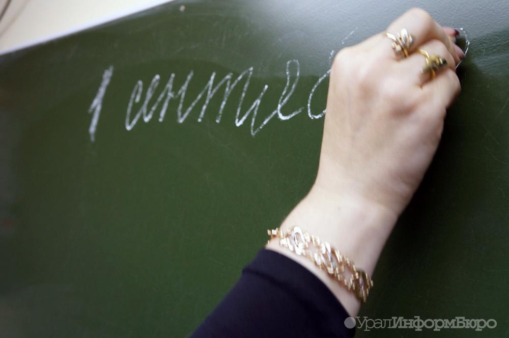 Путин наградил пострадавшую при поножовщине впермской школе учительницу