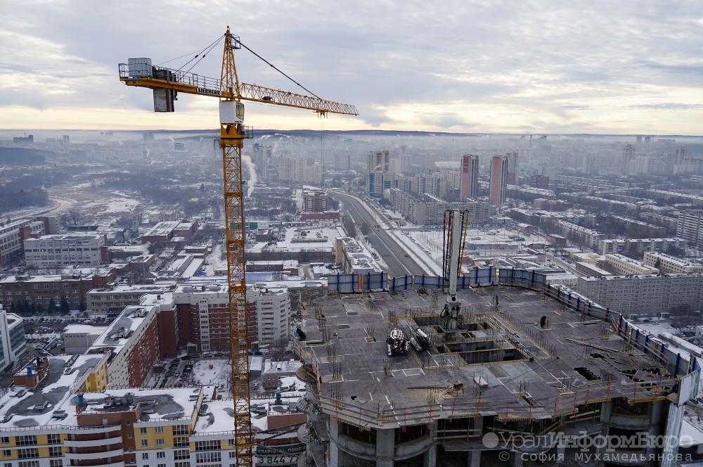 Свердловская область всамом начале года сдала 410 тыс. квадратов жилья