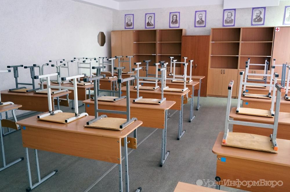 ВЕкатеринбурге из-за кишечной инфекции закрыли школу