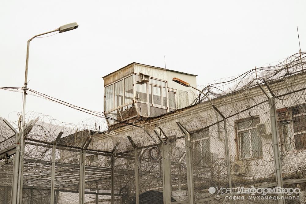 Прошлый глава краевого ГУФСИН получил 12 лет колонии завзятки