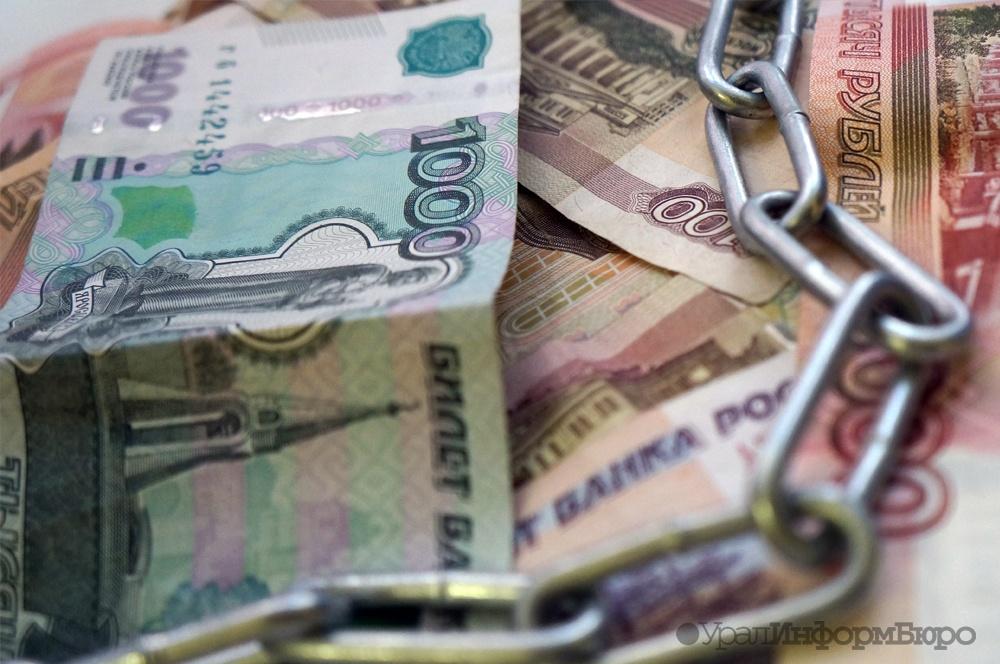 ЦБ: в столице России иПодмосковье стало менее поддельных денежных средств