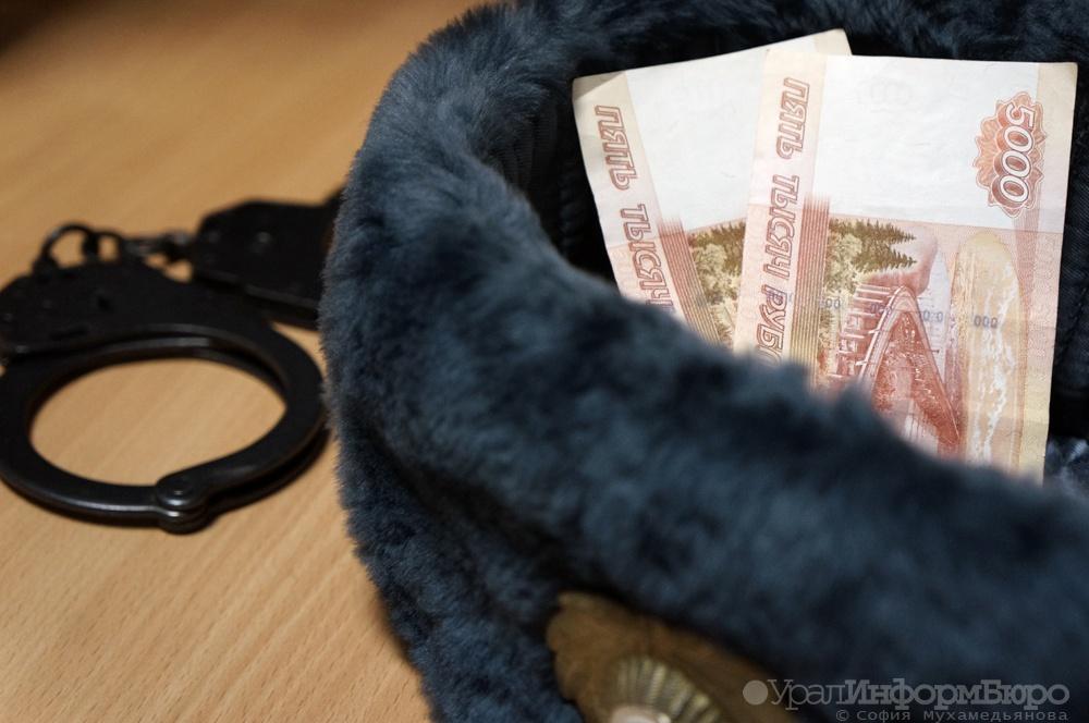 НаСреднем Урале полицейский-взяточник получил 7 лет «строгача»