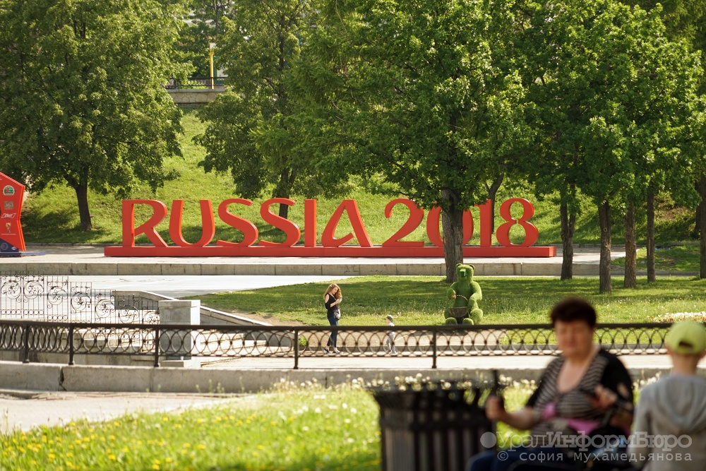 Что принесет чемпионат мира— 2018 экономике РФ ?