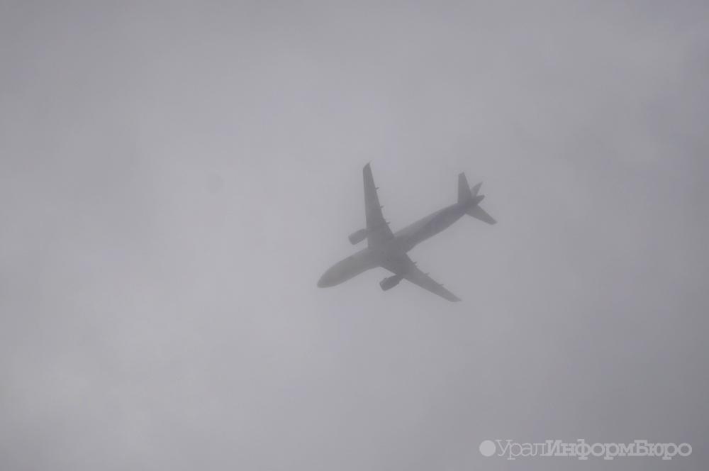 Ваэропорту Тюмени из-за тумана задерживаются десятки авиарейсов
