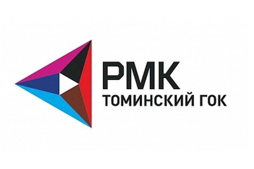 Газпромбанк открыл кредитную линию настроительство Томинского ГОКа