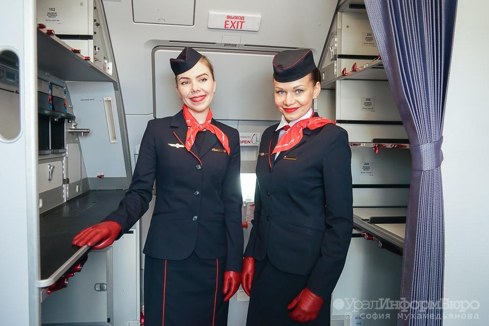 «Уральские авиалинии» ксередине весны увеличили транспортировку пассажиров на19%