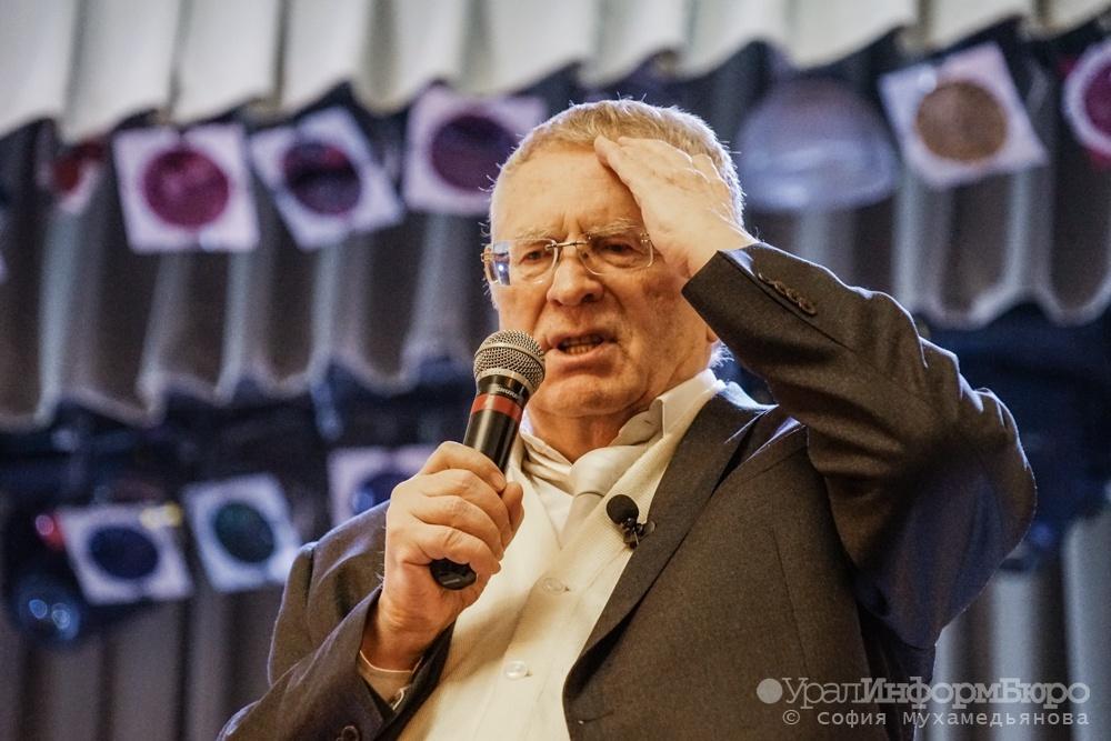 Жириновский обнародовал размер собственной пенсии