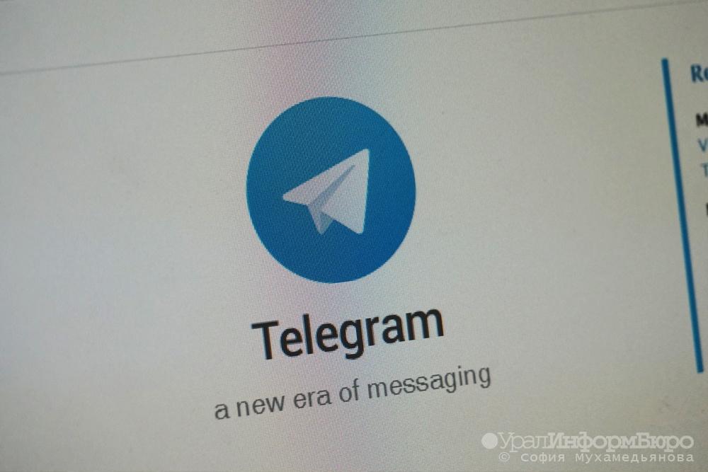 Telegram обходит блокировки при помощи русских военных технологий