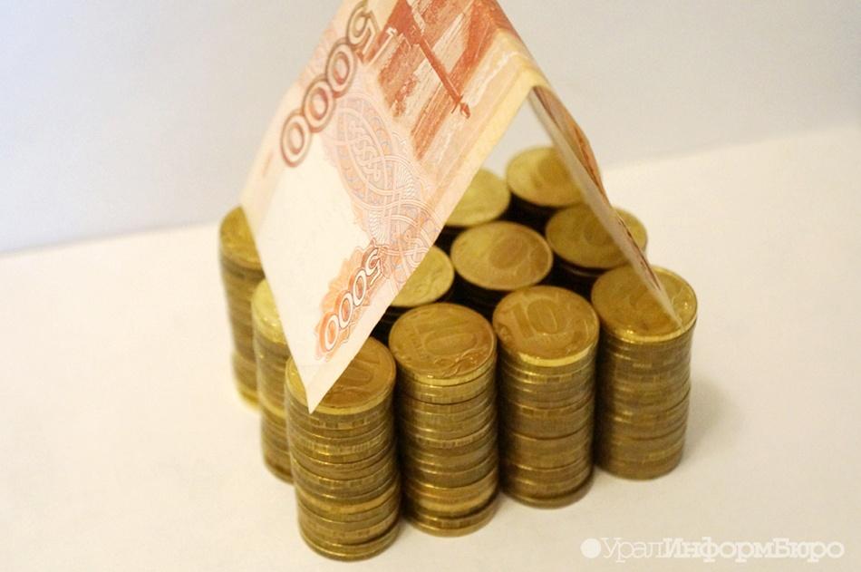 Путин: ставка поипотеке должна быть семь процентов
