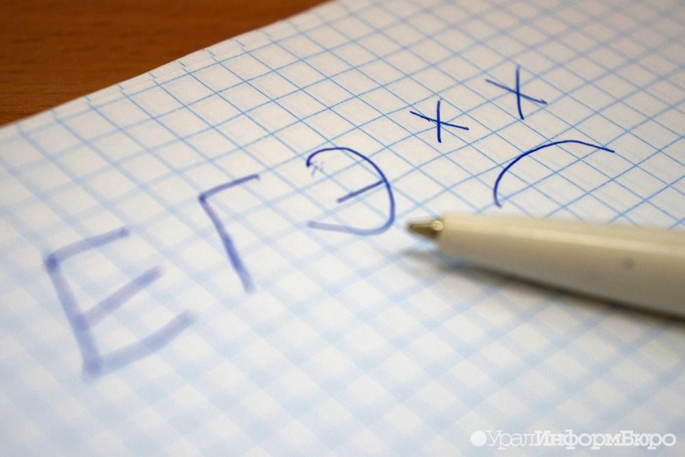 77% граждан России считают, что ЕГЭ ухудшил качество знаний выпускников
