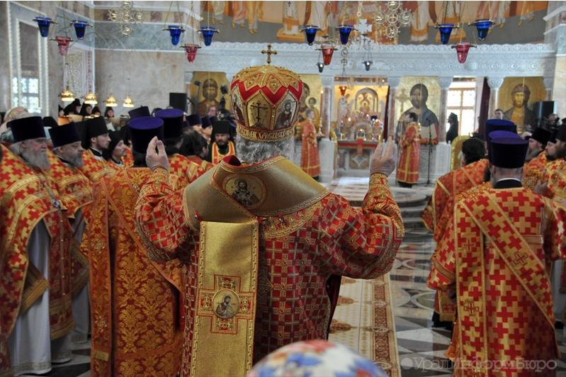 РПЦ назвала сроки принятия царских останков