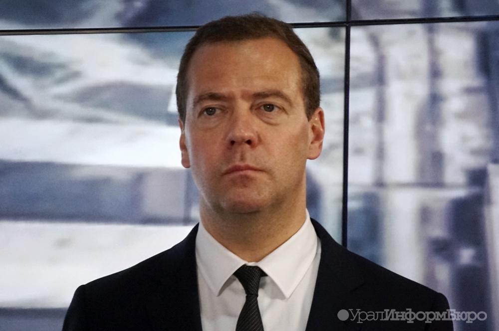 Медведев освободил Чуяна отдолжности руководителя Росалкогольрегулирования