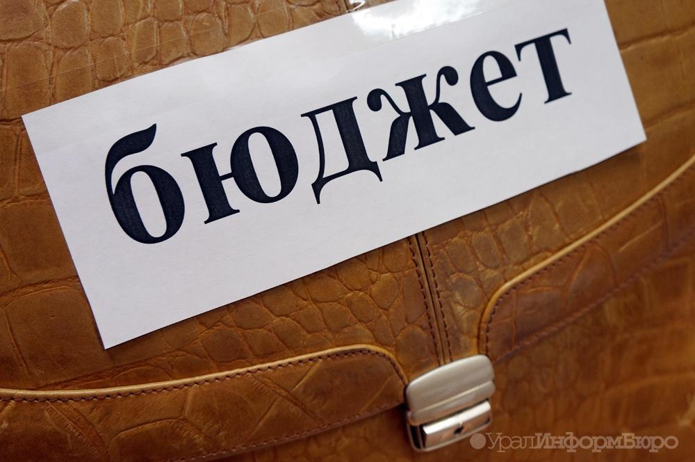 Свердловское ЗакСО одобрило увеличение областного бюджета на3,4 млрд руб.