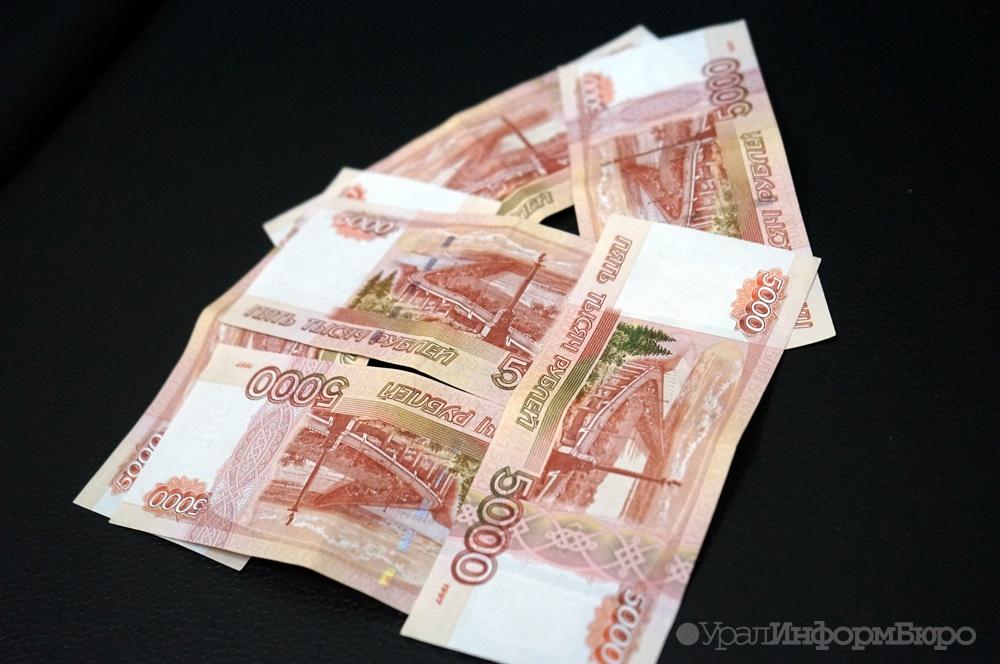 Центробанк: вСвердловской области снизилась ставка поипотечным кредитам