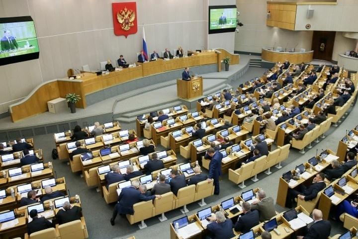 Народные избранники Госдумы впервом чтении разглядели пенсионную реформу