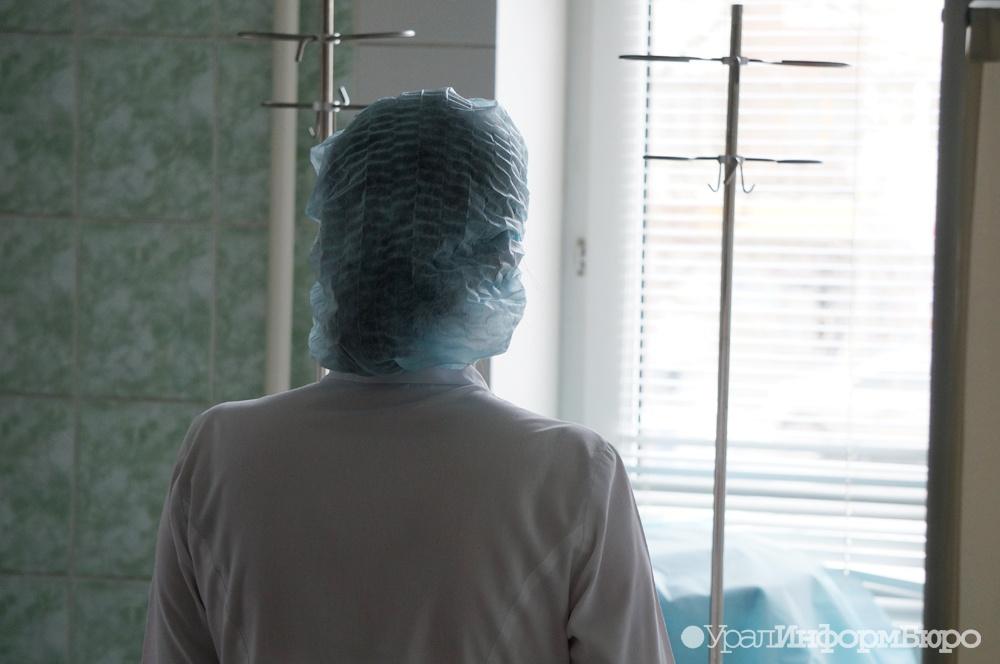 Екатеринбургскую поликлинику пластической хирургии проверяют после жалобы пациентки изСургута