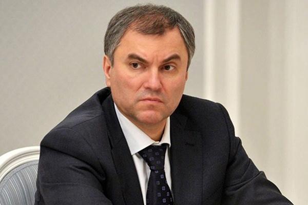 СпикерГД Володин предложил избранникам встречаться чаще 26июля в16