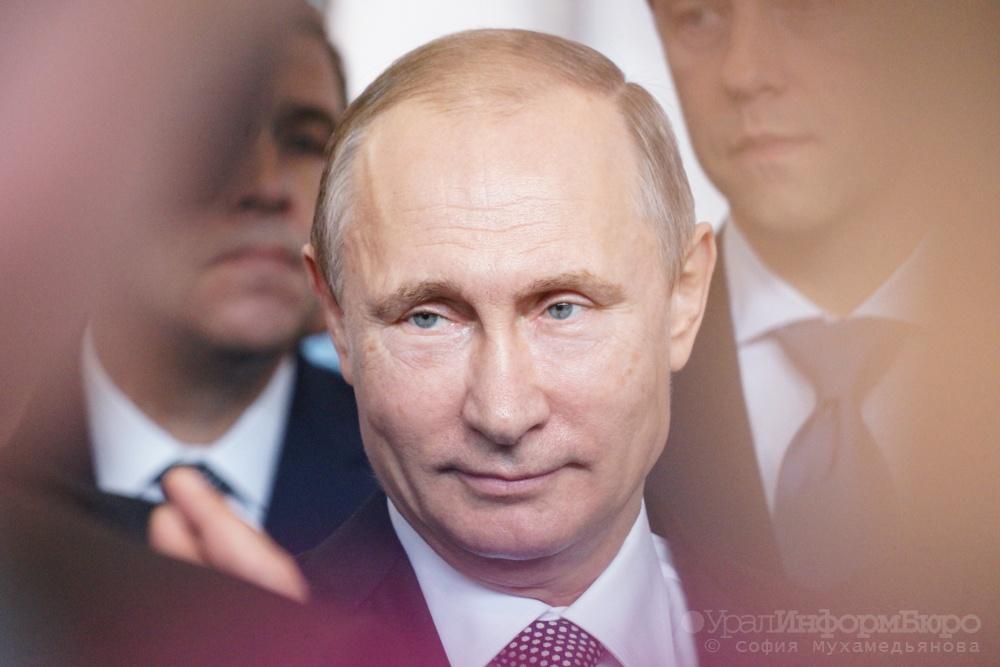 Путин призвал БРИКС поддержать заявку Российской Федерации напроведение «Экспо-2025»