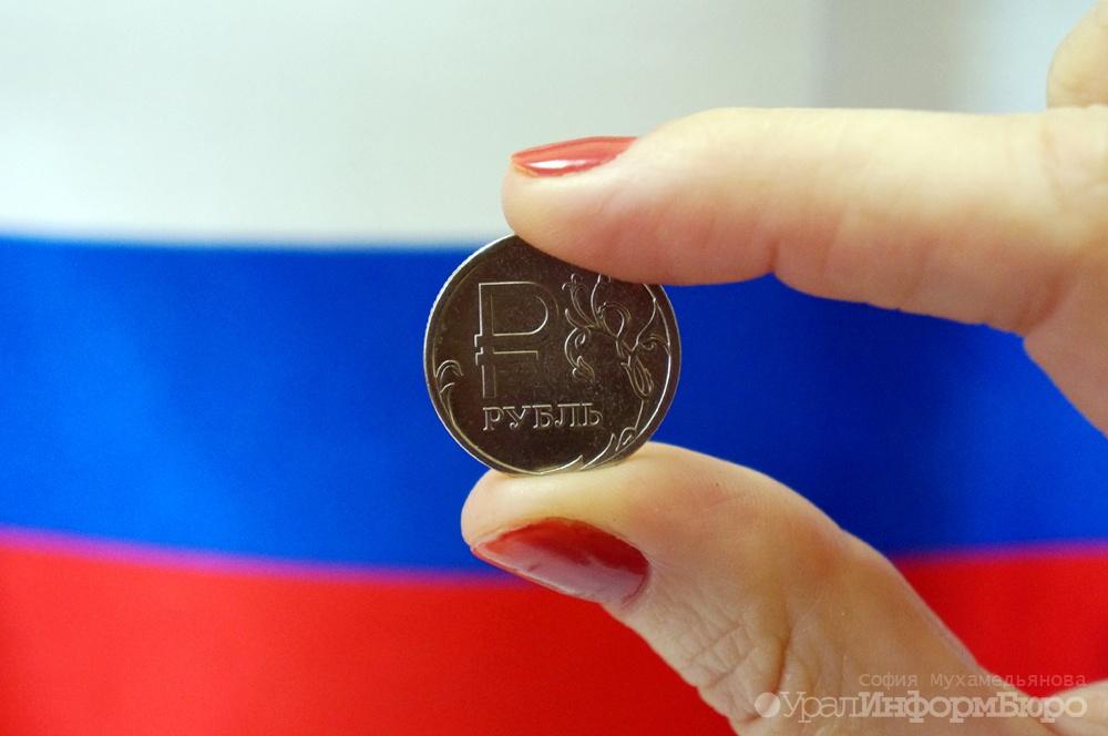 Минстрой просит млрд. руб. нанацпроект «Жилье»