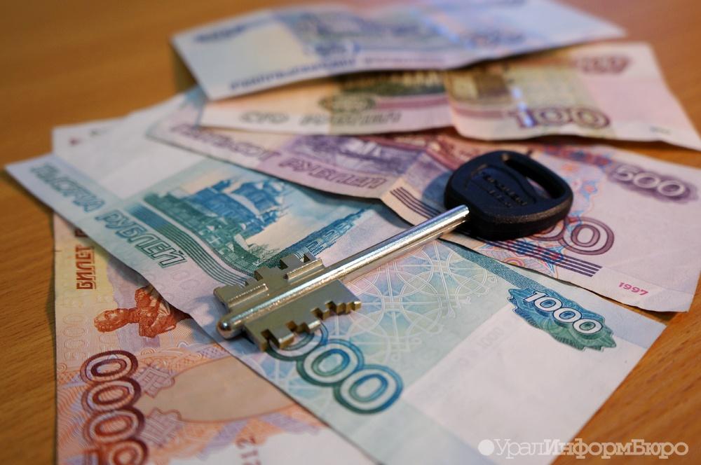 В Минстрое обещают'удешевление ипотеки к концу года