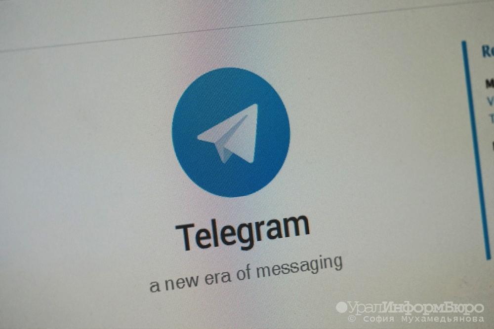 Telegram согласился выдавать данные подозреваемых втерроризме