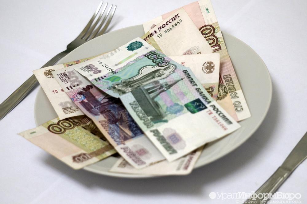 Халява по-европейски швейцарцев посадят на довольствие в2тысячидолларов