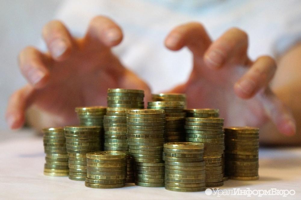 Областные власти обещали Екатеринбургу практически 5 млрд. руб.