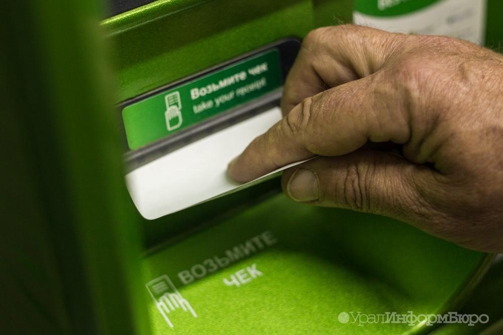 Сбербанк намерен сделать бесконтактными все банкоматы