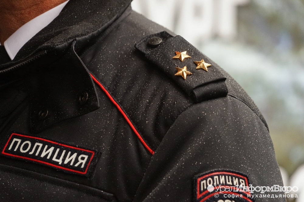 Главой Орджоникидзевского района станет полковник полиции