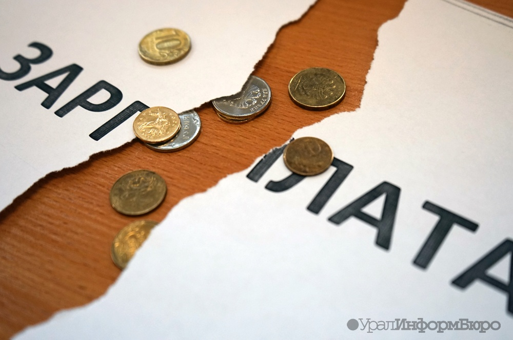 Заработной платы граждан России могут скоро снизиться— Исследование