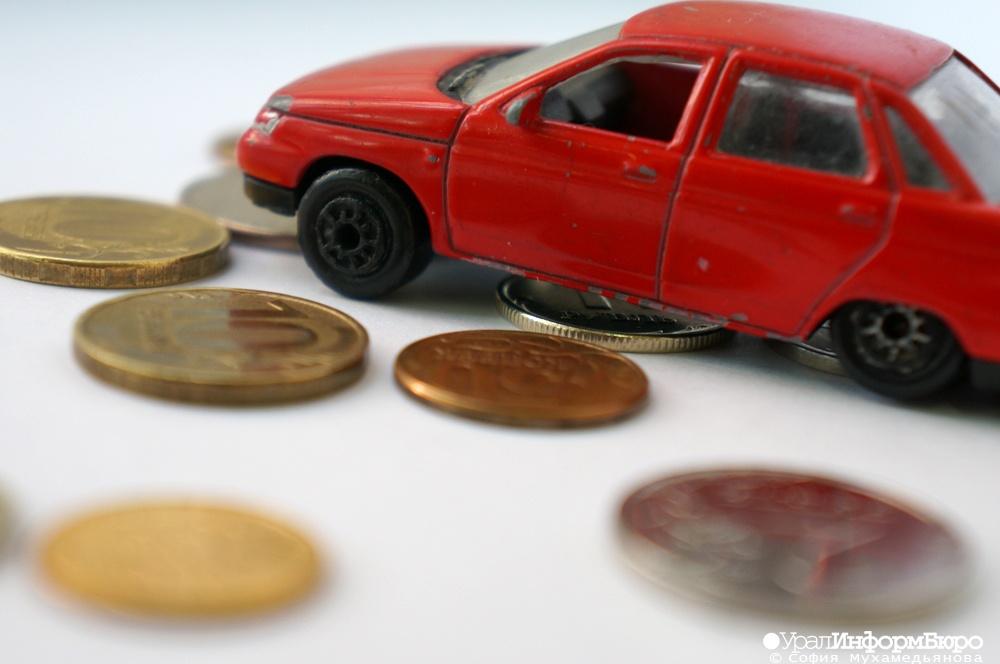 Рынок подержанных авто в РФ резко вырос осенью