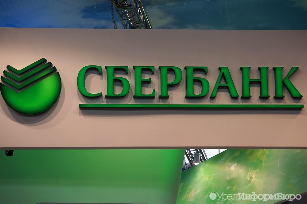 Сберегательный банк  увеличил  процентные ставки повкладам врублях— pr-служба