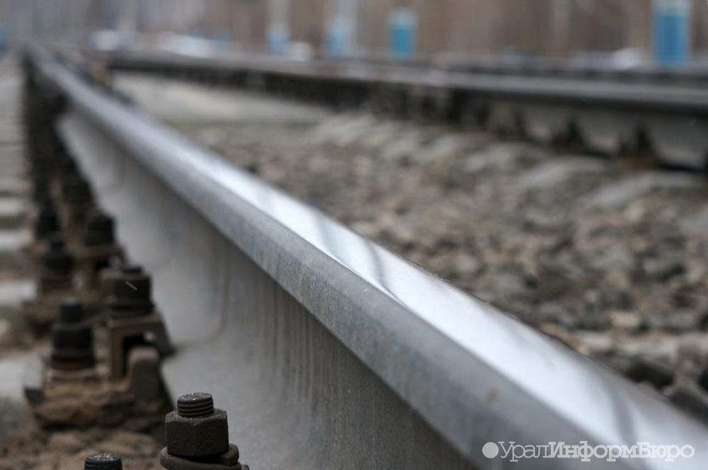 На Южном Урале людей избавили от необходимости нырять под поезда