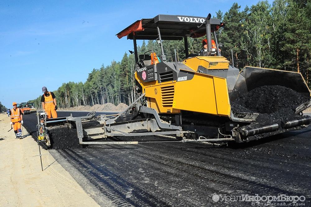 Южноуральские власти помогут починить дороги Снежинска